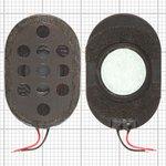 Buzzer, (universal, (20x30 mm), type 1)