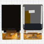 LCD China-Nokia E71 Mini, (39 pin, (54*38)) #FPC-020BOH-AHO-B