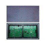 Módulo LED publicitario externo P10-1G (320 × 160 mm, 32 × 16 puntos, IP65, 2000 nt)