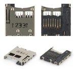 Коннектор карты памяти Nokia 3250, 5200, 5220, 5300, 5310, 6131, 6151, 6233, 6234, 6300, 7210sn, 7310sn, E50